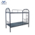Fast delivery direct school furniture beds china furniture iron bed High weight capacity steel bunk bed