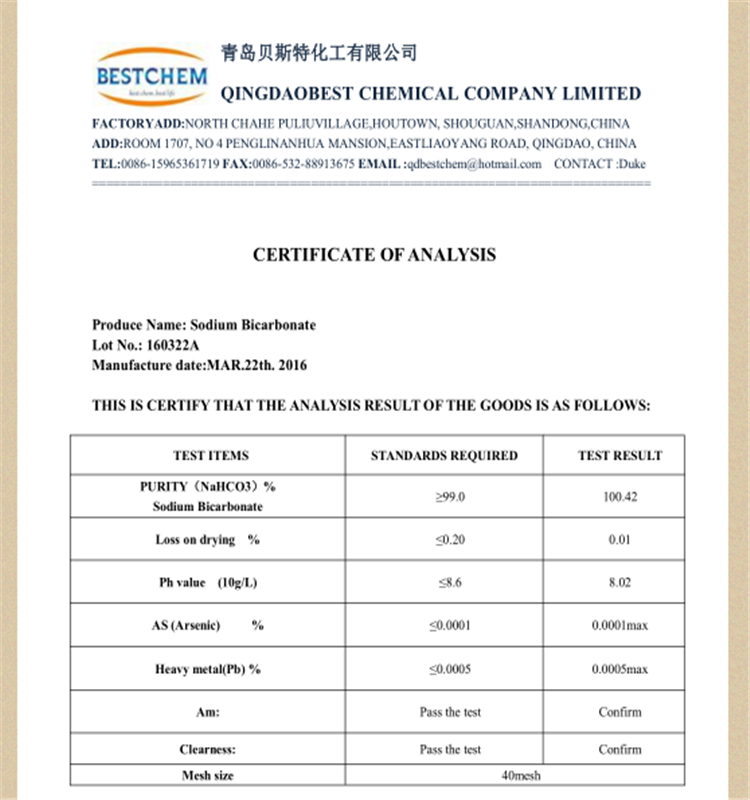 China Supplier Food Grade Sodium Bicarbonate NaHCO3