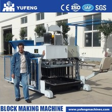 New design DMYF-12A manual block making machine in kenya