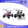 cheap chinese electric kids 4 wheeler atv for sale
