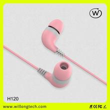 2017 in-ear headset trade design a software headphone for gaming