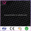 Polyester warp knit durable super stretch thick fabric for car seat