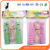 China Professional Manufacturer Skipping Rope Cartoon Colourful Jump Rope For Children