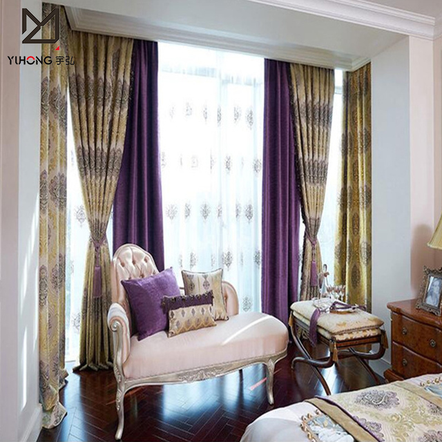 Double Layer High Ceiling Curtains