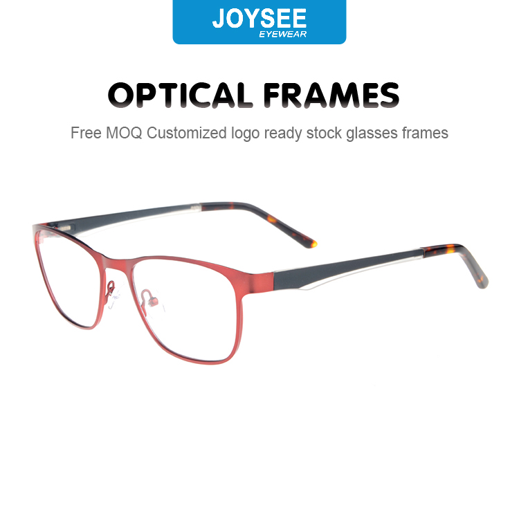 cool optical frames  Pictures Of Optical Frames, Pictures Of Optical Frames Suppliers ...