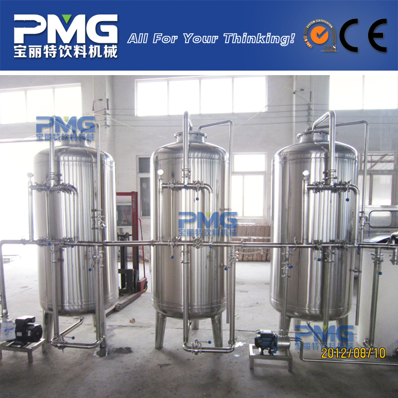 Pure/drinking water purification plant/system