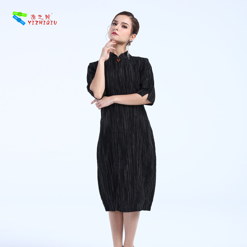 YIZHIQIU lavable robe traditionnelle chinoise robe
