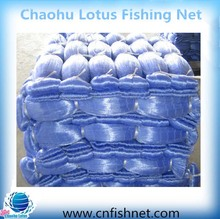 nylon knotted fishing net supplier