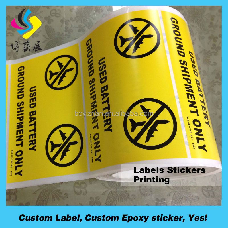 Custom transparent sunscreen prodcut label , adhesive clear sticker