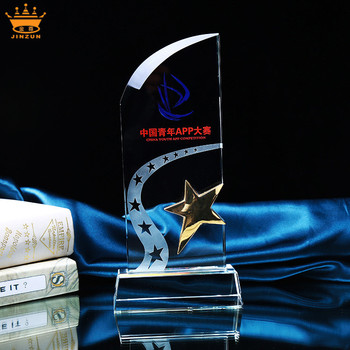 2018 New product direct wholesale cheap high quality custom laser trophy and medals awards blank crystal glass shield awards