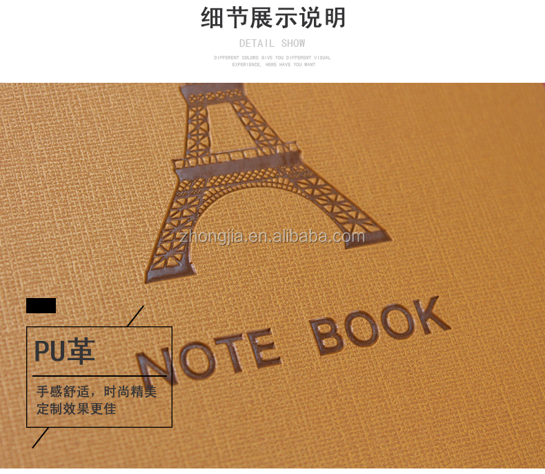 Chinese  Promotional Full Color Hard Bound Red Pink Gold Green Blue Notebook Diary in Simple Style