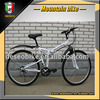 2016 26 inch dul suspention mtb 21 speed mountain bicycle