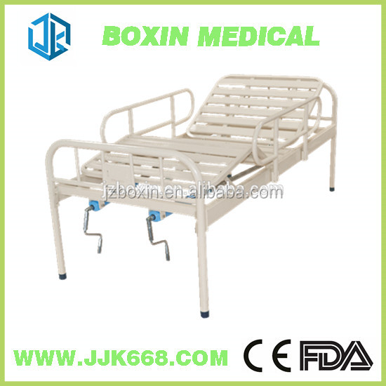 Steel Double Shake Hospital Bed for Sale