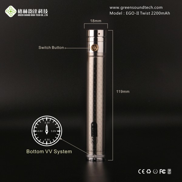 Wholesale rainbow battery e-cigarette paypal accepted high capacity 2200mah rechargeable ego battery