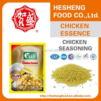 Nasi Iodine Rich Foods Potato Chip Flavoring For Sale Buy Chicken