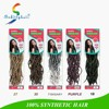 /product-detail/wholesale-twist-hair-18-inch-havana-crochet-braid-2x-havana-mambo-faux-locs-loose-wave-60477602294.html