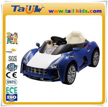 sporting design kid racing electric car children remote control toy cars