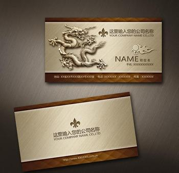 Low price embossed business cards designpaper embossed business low price embossed business cards designpaper embossed business cards printing colourmoves