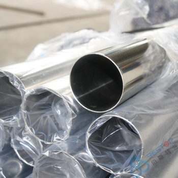 food grade stainless steel tubing