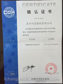 Hot Selling in mould label in packaging labels (BOPP Synthetic Paper SP-ME-45)