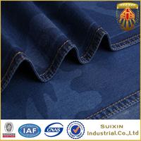 Taihan Textile