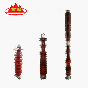 220kv Lightning Arrester Symbol Buy 220kv Lightning Arrester