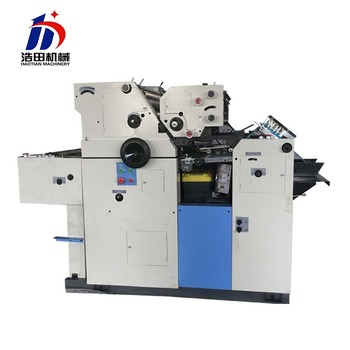 China Hot Sale Two Color Digital Offset Printing Press Spare Parts - Buy  Digital Offset Printing Machine,Hot Sale Offset Printing Press Spare