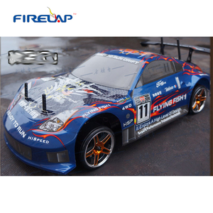 electric 1/10 rc drift rtr brushless car