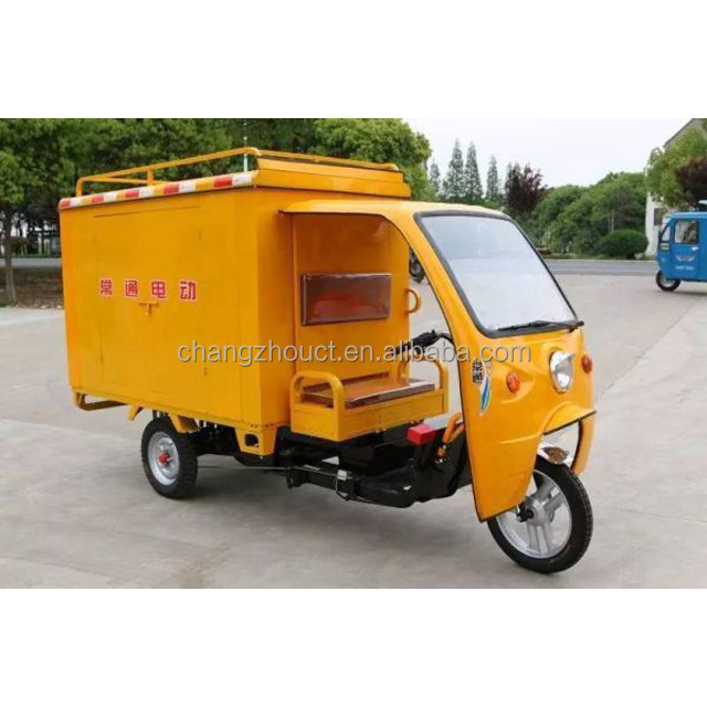best price three wheel electric tricycle for express