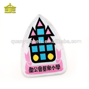 Woven Patch For T Shirt, Woven Patch For T Shirt Suppliers and