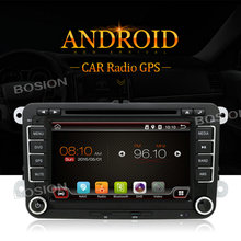 7 inch Dashboard GPS Radio Double Din Car DVD for VW Passat B6 Volkswagen Navigation System