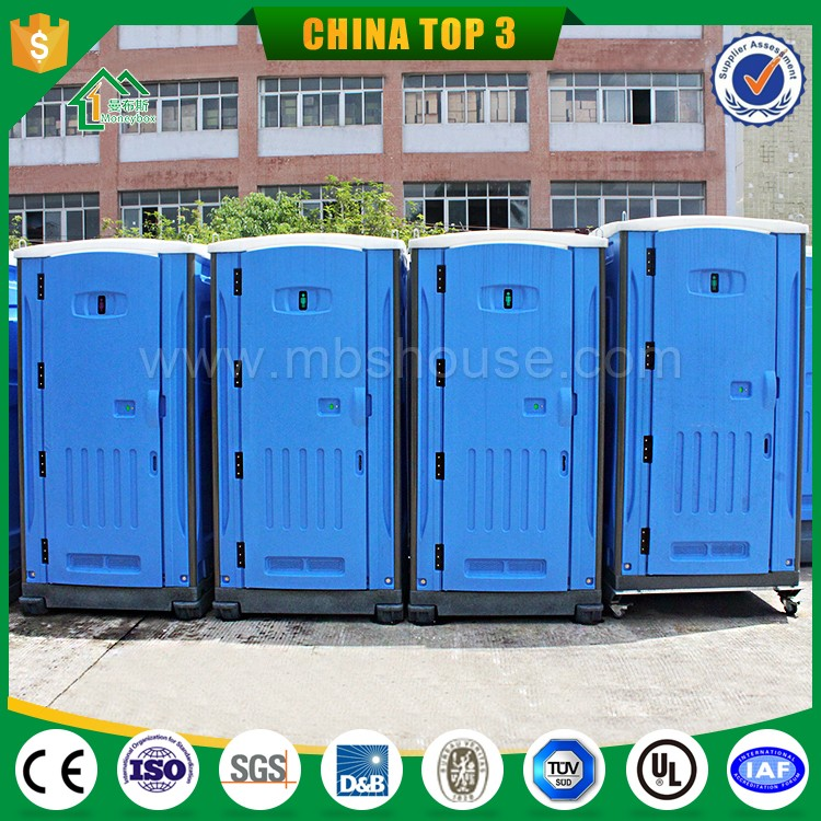 Moneybox Cheap Prefab Public Portable Toilet Price