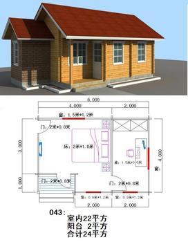 Best Quality Simple Villa House Elevation Designs Villa Architectural Design For Sale Buy Simple Villa House Elevation Designsvilla Architectural