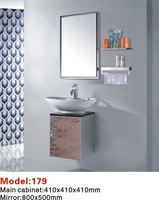 small Stainless Steel bathroom cabinet with towel rack(WMD-179)