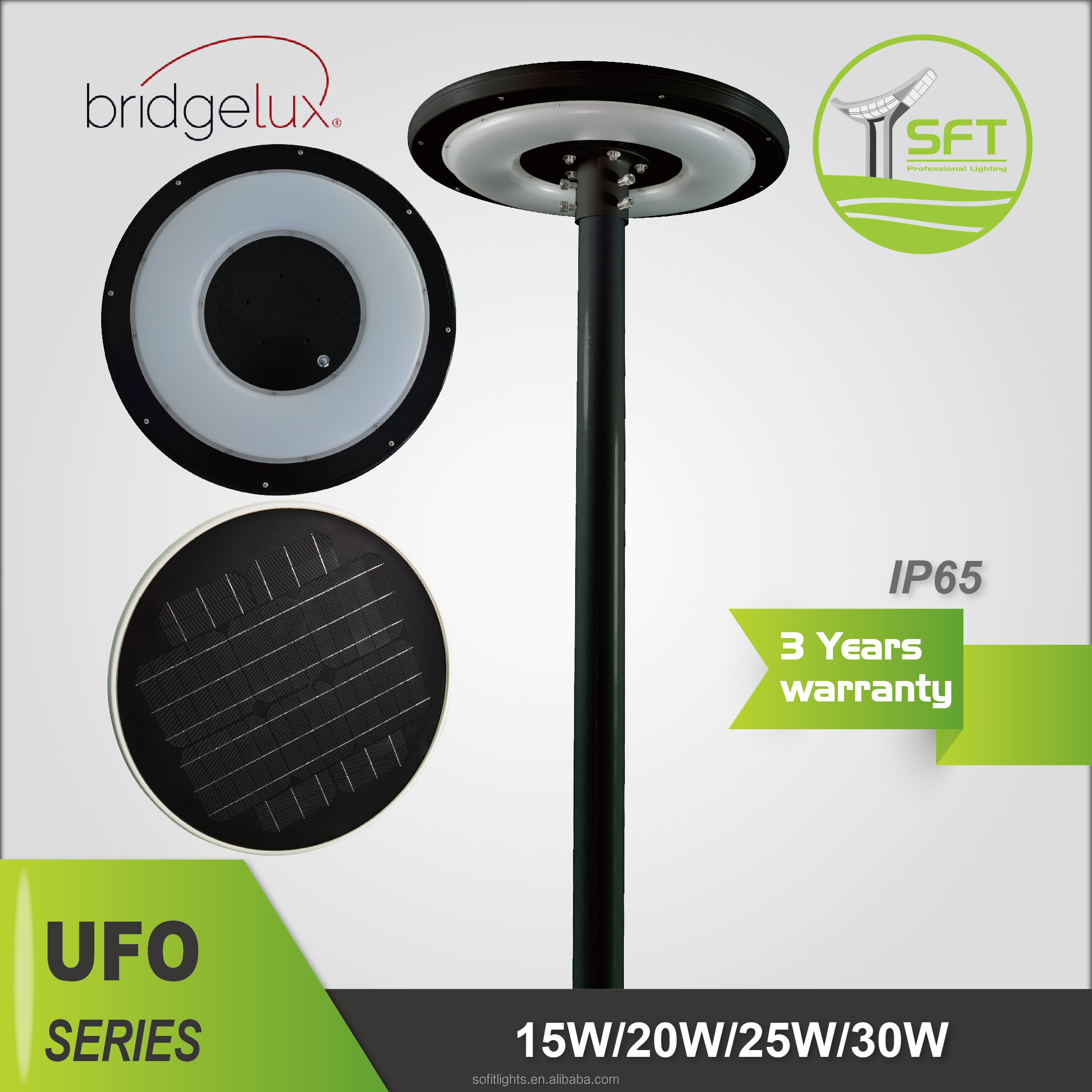 The new 2017 ufo solar street light with high quality