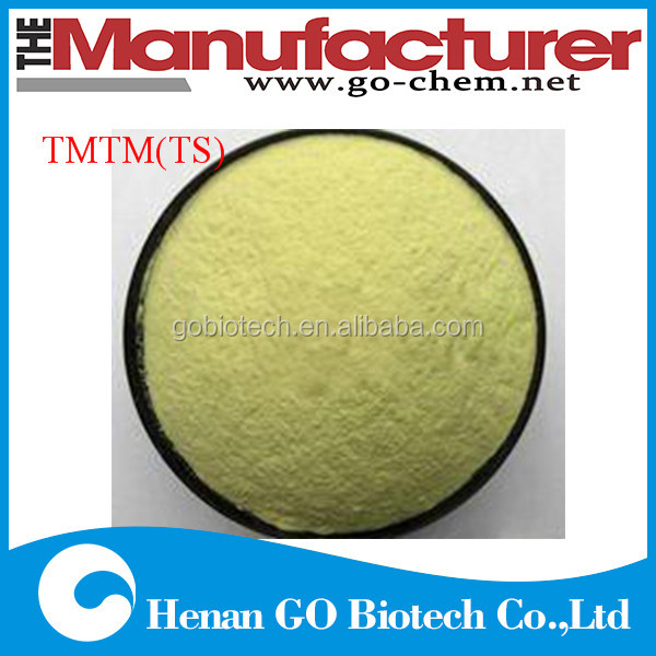 Tetramethyl Thiuram Monosulfide TMTM for Rubber Industrial