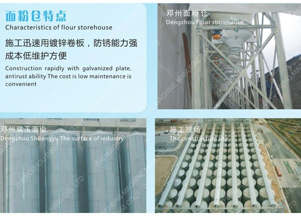 Steel Silos/Grain Storage/Vertical Flat Bottom Hopper Bottom Silos