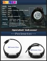 Big Time Display Skmei Digital Watch Instructions Manual El Back ...