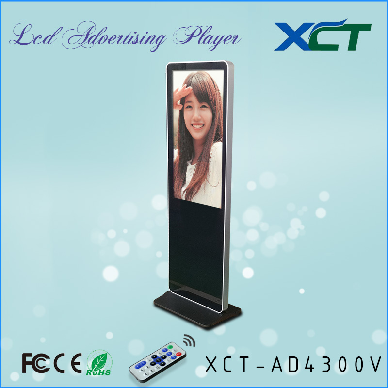 Cheaper price digital sign of indoor advertising screen floor standing icd advertising tv