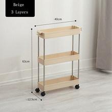 Magic Union кухонный узкий шкаф, четыре слоя, многофункциональная полка для гостиной, ванной комнаты, стеганая стойка для хранения(Китай)