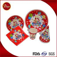 Low price birthday party use custom printed disposable paper plates