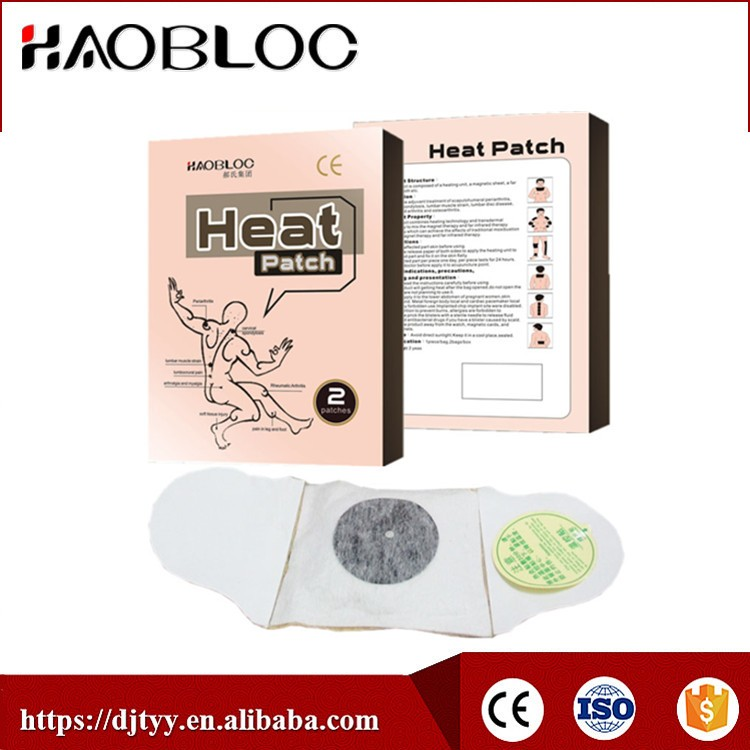 Chinese Imports Wholesale Heat Pepper Patch/Acupuncture Plaster to Help Pain Relief