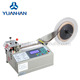 Automatic Infrared hot cold knife clothing label cutting machine