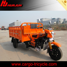200cc engine motor Chinese three wheeler motorcycle for cargo carrying