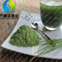 new products wheat grass juice powder