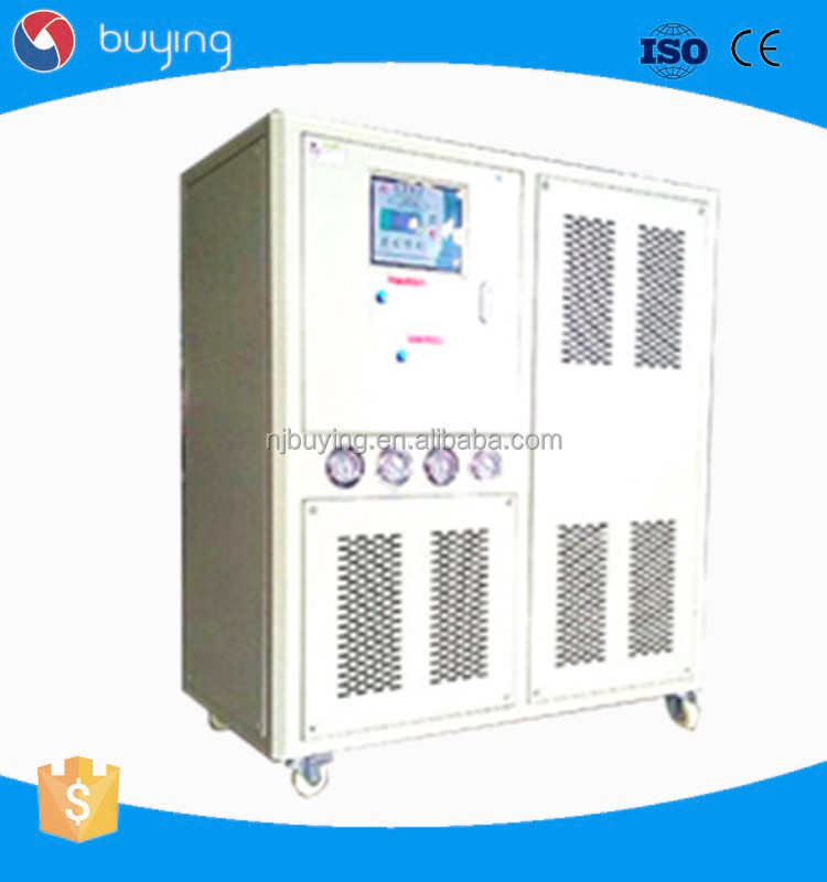 chiller and freezer water cooled low temperature chiller price malaysia for chemical recators
