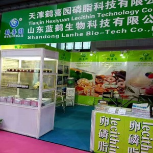 All Natural Emulsifier, All Natural Emulsifier Suppliers and