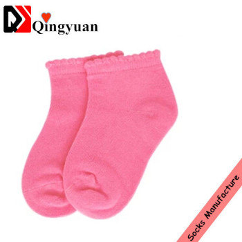 Kids Jacquard Tube Socks