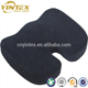 Gel-Enhanced Non-slip Coccyx Memory Foam Seat Cushion