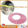 soft stretchy hairdressing washing hat baby shampoo cap
